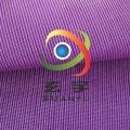 供應紫色PVC網格布 PVC箱包面料網 防風網
