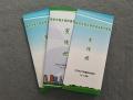 印刷廠 彩色印刷廠 南京印刷廠 南京彩色印刷廠