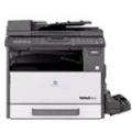 大連辦公設備維修 快速上門維修惠普等打印機復印機