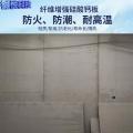 唐山市 15mm硅酸鈣板