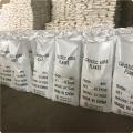 福建南平氫氧化鈉經銷商 現貨供應