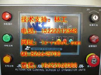 北京西城区郭设计;变频自动控制柜;施耐德plc控兵营德拉诺图纸级2图片