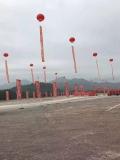 千島湖空飄氣球租賃