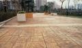 青島四方區壓花每平方米價格 山東園林壓模地坪的施工