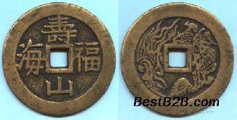 天津哪里现金交易古钱币