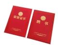 上海全國包郵高中畢業證封皮專業快速