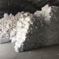 隔熱硅酸鋁纖維氈產品廠