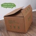 品质保障,拉链飞机盒,淘宝纸箱,定做纸箱生产厂家