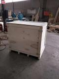 免熏蒸木箱 定制包装箱厂家 物流发货框架箱信誉保证