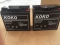 美國可可KOKO蓄電池性能的優越性