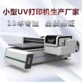 廣州諾彩 文具UV打印機廠家直供