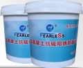 CF-S5型混凝土抗硫阻锈防腐密实剂