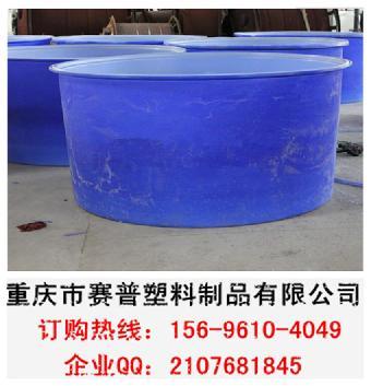 綦江3.5吨塑料大圆桶,3500公斤大型泡菜桶批发