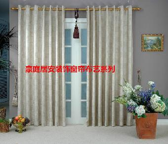 福田窗帘安装