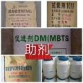 郴州24小时上门意彩app回收黄原胶