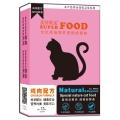 美特斯加營養貓糧 貓糧代工 貓糧貼牌 貓糧oem