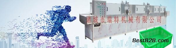 豆制品行業專用筐清洗機