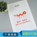 太行印業定制塑料袋