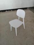 深圳餐廳塑料椅子侯位椅定做廠家