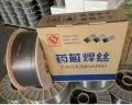 风机叶轮修复专用焊丝ZD501耐高温耐磨堆焊焊丝