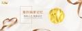 KKG商城:黃金首飾有寓意,結婚嫁娶不可缺