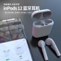原裝蘋果安卓無線藍牙耳機深圳廠家批發