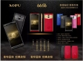 奢华与科技完美结合 AOPU要做全球轻奢手机品牌
