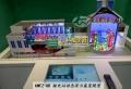 供应科威KW-HD09核能发电模型 核电站模型