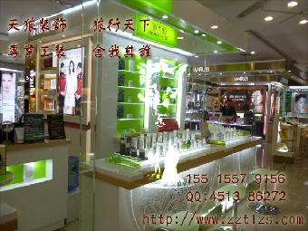 在化妆品店装修设计中对于化妆品店装修布局也是一个