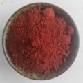 氧化铁红氧化铁颜料厂家,湖北特价意彩app供应氧化铁红多少钱