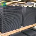 丹東煙氣吸附蜂窩活性炭高品質