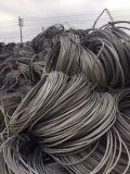 貴德廢電纜回收,電線電纜回收公司
