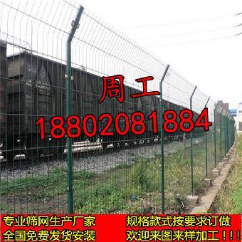 番禺仓库护栏网-公路防护网-厂区围栏网安装