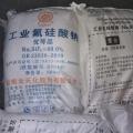 云天化氟硅酸钠广东广州批发价格