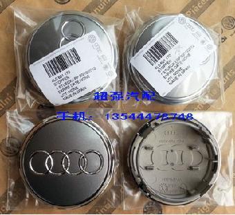 供应奥迪 a5 q7 轮毂盖,起动机,方向机,原厂