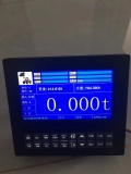 西寧裝載機電子秤