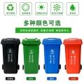 太原塑料环保分类垃圾桶环卫垃圾桶批发益恒塑业