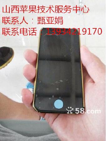 苹果iphone4s突然黑屏没v苹果苹果手机7p华为手机哪个好图片