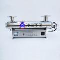 紫外線消毒器375