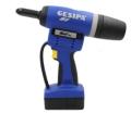 GESIPA 電動過程監控鉚釘槍Ibird Pro