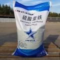 山東硫酸亞鐵廠家工業級96 水處理綠礬批發硫酸亞鐵
