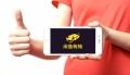 二手手机在哪里可回收呢?二手手机回收上广东闲鱼转转