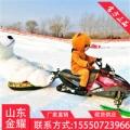 滑雪場用雪地車 履帶輪成人兒童滑雪車
