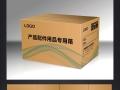 洛阳加工牛皮纸箱 优质3层瓦楞纸箱 设计印刷效果好