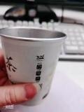 自帶茶葉的一次性環保杯茶