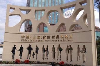 上海浦东新区的做注册零元公司有吗?