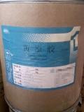 辅料制剂药用黄原胶25kg