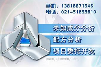 玻璃胶成分分析_志趣网