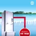 山东沸腾电开水器,宏华电器厂家直销,一条龙服务更省