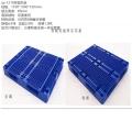 雙面網格塑料托盤地臺板塑膠卡板防潮板叉車托盤墊板